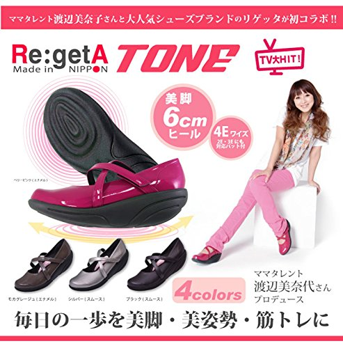 Re:getA TONE (リゲッタトーン) (S(22.0...