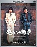 名作ドラマBDシリーズ 俺たちの勲章 Blu-ray-BOX(3枚組 全19話収録)