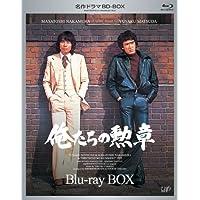 名作ドラマBDシリーズ 俺たちの勲章 Blu-ray-BOX