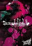 SPRING ONEMAN TOUR「Red Desire『LILIA』」FINAL〜2014.04.29 新木場STUDIO COAST〜【初回限定盤】