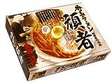 久保田麺業 埼玉ラーメン 頑者 (小) 麺:140g×2 スープ:48g×2 魚粉:1g×2