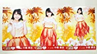 SKE48 小畑優奈 Passion for you 第23弾 生写真 コンプ A1910