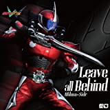 Leave all Behind / Wilma-Sidr