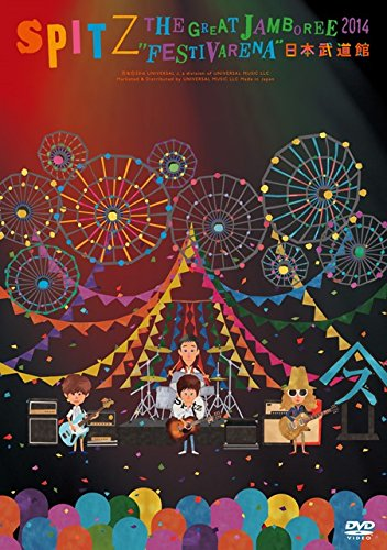 "THE GREAT JAMBOREE 2014""FESTIVARENA""日本武道館【DVD】"