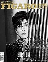 Madame FIGARO CHINA 【中国雑誌】 TFBoys Roy Wang Yuan 王源 ワン・ユエン 表紙 2019年 1月号