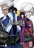 Basilisk: Volume 6 - Fate's Finest Hour [DVD] by Fumitomo Kizaki