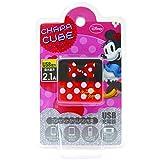 アルティスタ ディズニー ミニーマウス ボディ 2.1A AC充電器 キューブ 型 USBポート搭載 ACアダプタ iPhone Android 対応 可動式プラグ採用 CU2-DN-02