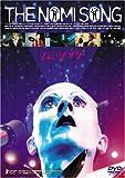ノミ・ソング [DVD] 画像