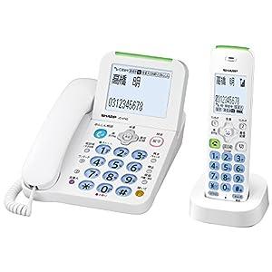 シャープ デジタルコードレス電話機 子機1台付き 詐欺対策機能 見守り機能搭載 JD-AT82CL