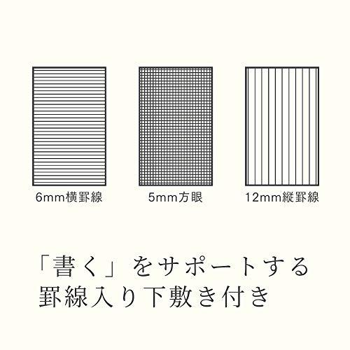 Daigo Notes SOSHI A6 S Japanese Paper Pink R1540