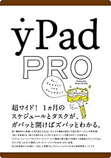 yPad Pro (4023313300) | Amazon price tracker / tracking, Amazon price history charts, Amazon price watches, Amazon price drop alerts