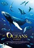 オーシャンズ スペシャル・プライス[DVD]