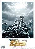 真救世主伝説 北斗の拳 ラオウ伝 激闘の章のアニメ画像
