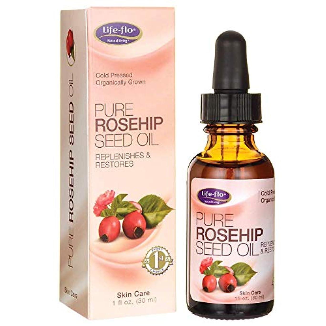 ハイキング宣教師ドラフト海外直送品 Life-Flo Pure Rosehip Seed Oil, 1 oz