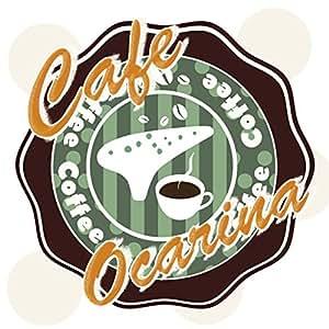 Cafe Ocarina