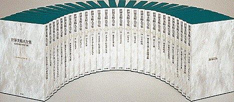 バロック1   世界美術大全集 西洋編16の詳細を見る