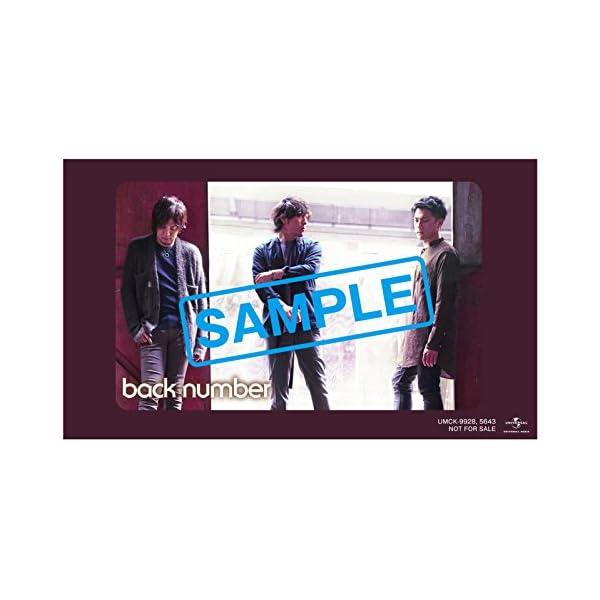 【早期購入特典あり】瞬き(初回限定盤)(DVD...の紹介画像2