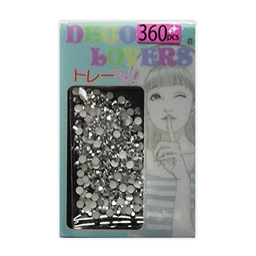 同種のデマンドグリルラインストーン DL027/acryl2mm silver