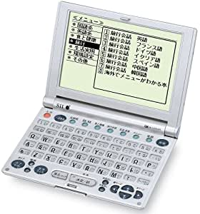 SEIKO IC DICTIONARY SR-U2150 (25コンテンツ, 生活実用モデル, 8カ国旅行会話集,  ローマ字入力)