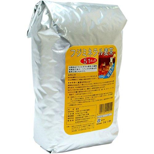 石垣食品 フジミネラル麦茶 業務用 51パック入り
