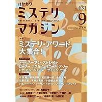 Amazon.co.jp: スーザン オニー...