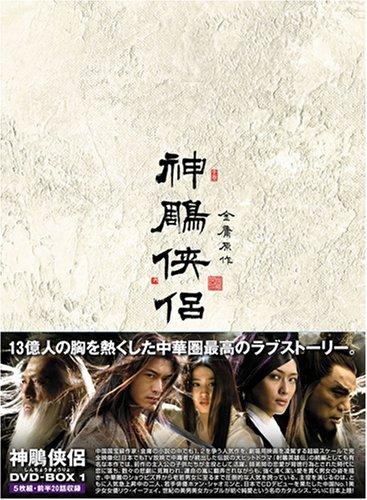 神ちょう侠侶(しんちょうきょうりょ) DVD-BOX1の詳細を見る