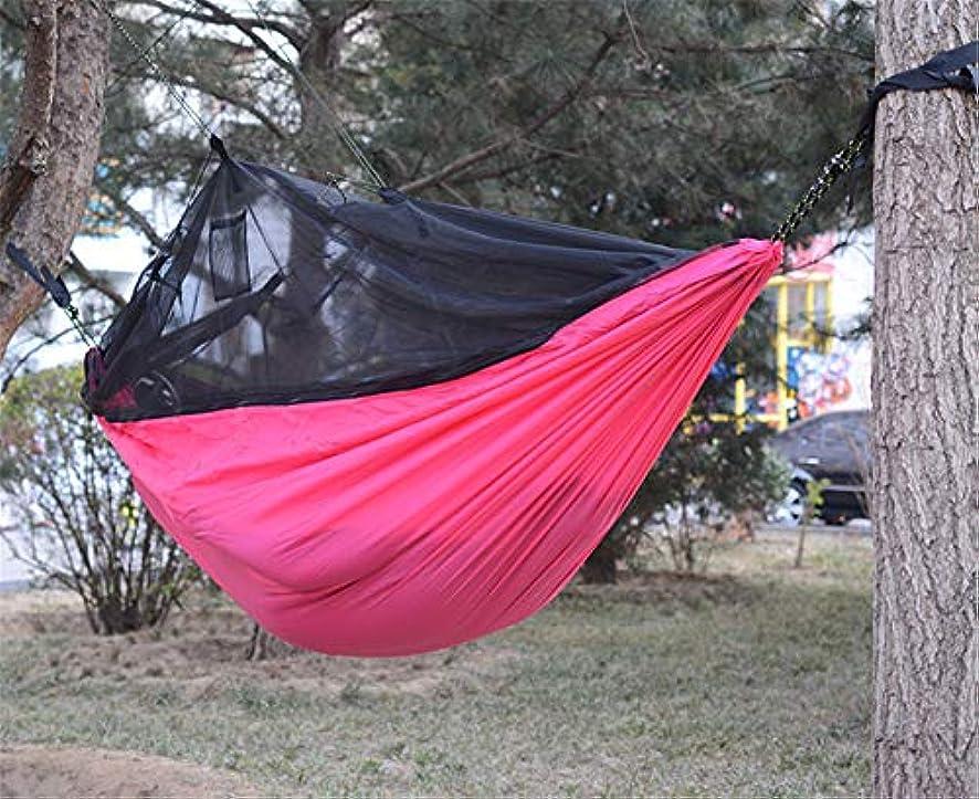 法令発見する猫背蚊帳スイングアウトドアキャンプ超軽量ポータブル旅行ガーデンビーチ旅行パラシュートキャンバスロールオーバー防止付きハンモック