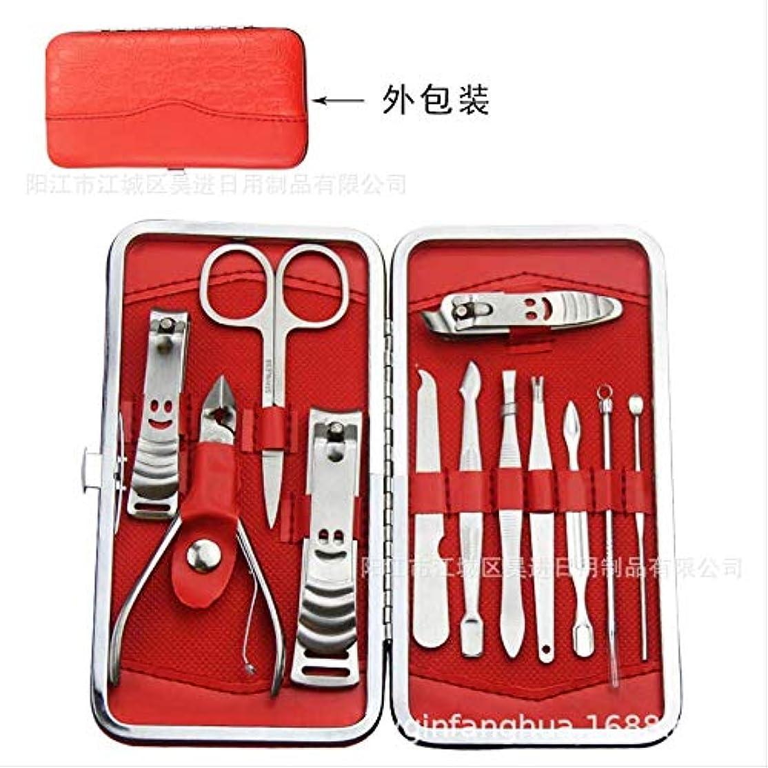 最高キャッチ配置爪切りセット12ステンレス鋼爪切りセット美容マニキュアツール爪切り爪やすり 新しい正の赤いステンレス鋼12ピースセット