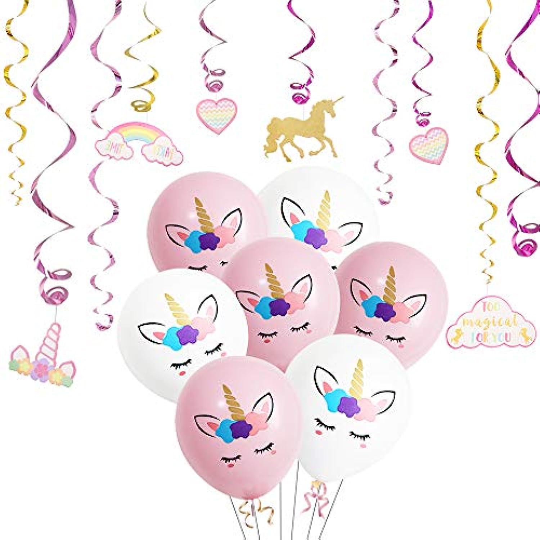 ユニコーン パーティーデコレーション用品 テーマパーティー ベビーシャワー 子供用ユニコーンバースデーパーティー/30ピース ピンク&ホワイトボールン/6カラット ユニコーンハンギングスワール