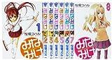 みなみけ 1-8巻 セット (ヤングマガジンコミックス)