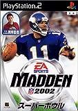 「マッデン NFL スーパーボウル2002」の画像
