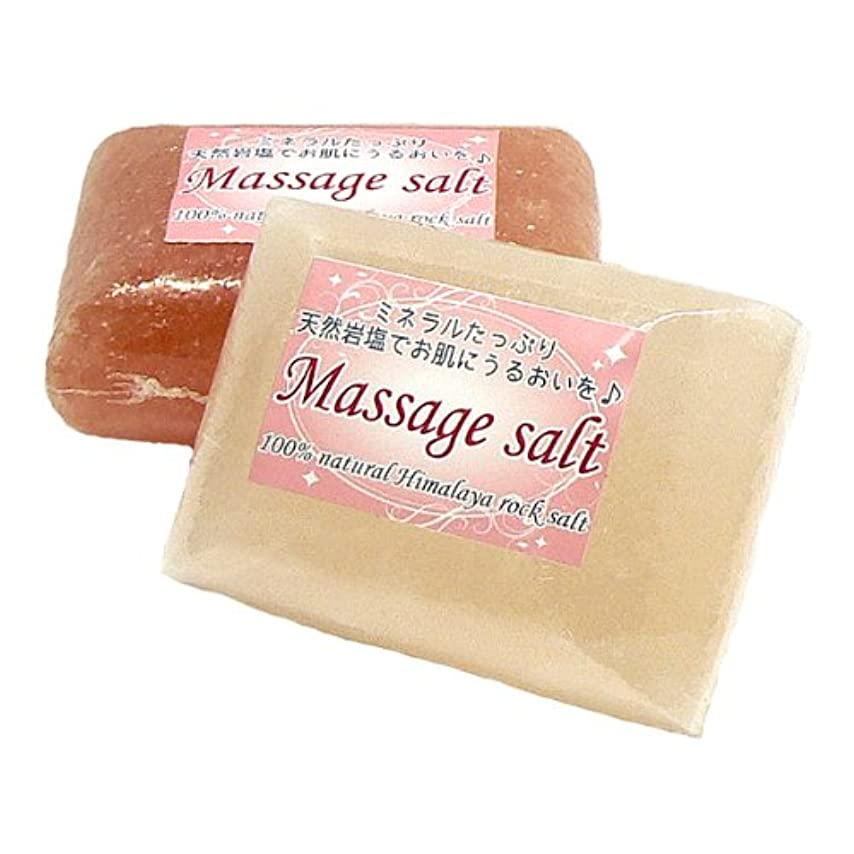 消費者ペパーミントコミュニティヒマラヤ岩塩 ピンクソルト マッサージソルト(2個セット)ピンク岩塩