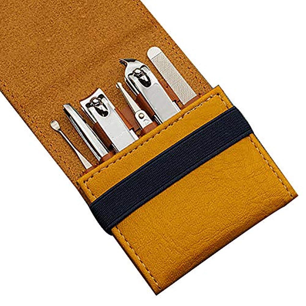 霜表向き悲しいことに爪切りセット携帯便利男女兼用 爪切りセット高級黄色PUレザーケース付き、6点セット