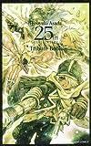 テガミバチ 14 特装版 小冊子付き (ジャンプコミックス)