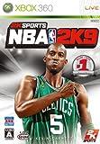 NBA 2K9 - Xbox360