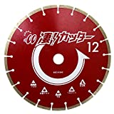 タケカワダイヤツール 凄! カッター 硬質コンクリート 305×2.8T×7.5W×30.5H SGC-S12HC