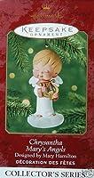 ホールマーク記念品Chrysantha Mary 's Angels 2001クリスマスオーナメントby Hallmark Keepsake