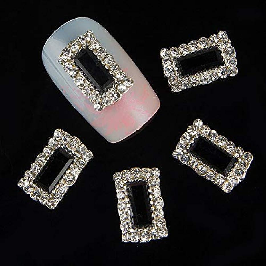 万歳銀コピー10個入り/ロット長方形ブラッククリスタルラインストーン3Dネイルアート合金スタッドネイルグリッターラインストーンの装飾