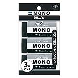 トンボ鉛筆 MONO 消しゴム モノPE04 ブラック JCC-311 3個入