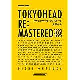 TOKYOHEAD RE:MASTERED