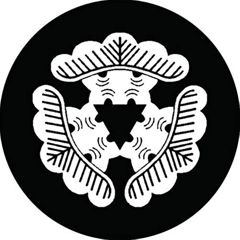 家紋シール 三つ松紋 布タイプ 直径40mm 6枚セット NS4-1427