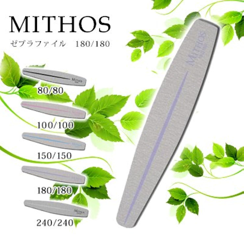 聖なる消える具体的にミトス MITHOS セブラファイル 180/180