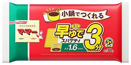 早ゆでスパゲティミニ1.6mm 1セット(3袋)