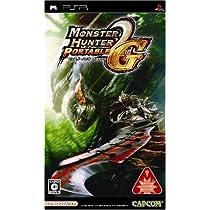 モンスターハンターポータブル 2nd G - PSP