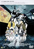 EMOTION the Best WXIII 機動警察パトレイバー[DVD]
