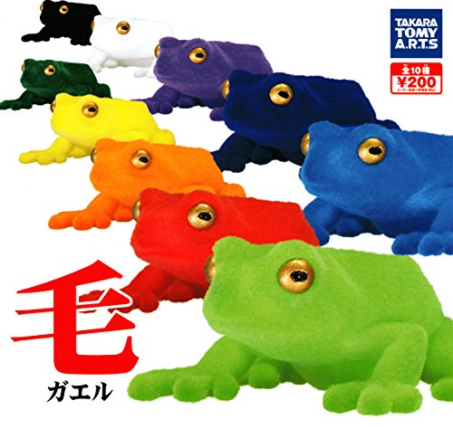 毛ガエル 全10種セット ガチャガチャ -