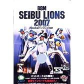 BBM 西武ライオンズ 2007