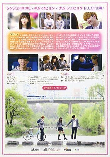 恋するジェネレーションDVD-BOX1(6巻組)