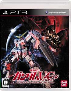 機動戦士ガンダムUC (通常版) - PS3
