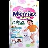 【まとめ買い】メリーズパンツ のびのびWalker ビッグサイズ(12~22) 38枚 ×2セット